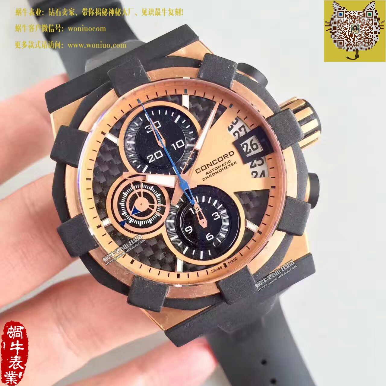 【台湾厂1比1超A高仿手表】君皇C1腕表 Concord C1 Mecatech Chronograph  watch / 君皇02